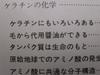 Dai_008_4