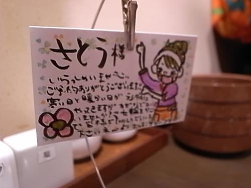 Nagaorie_010
