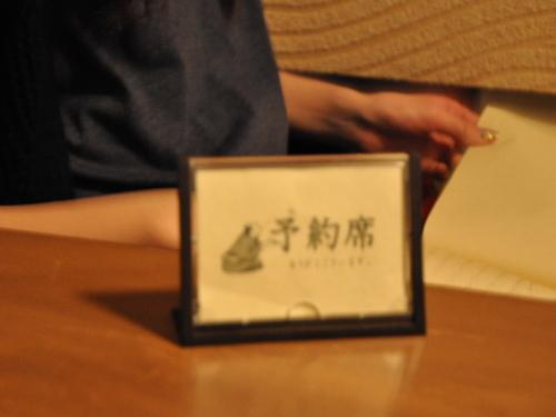 Tuji_009