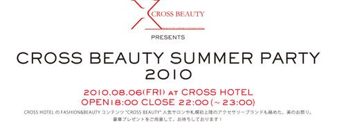 Crossbeauty