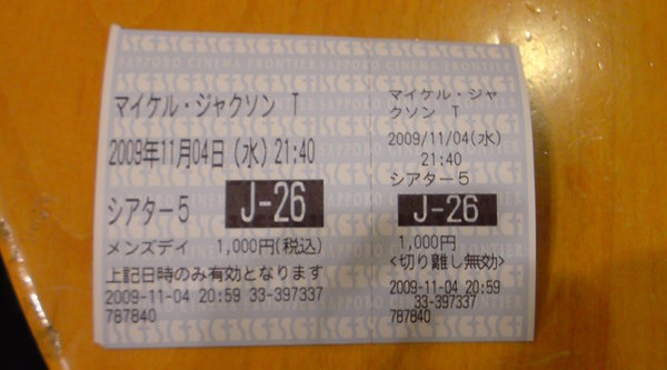 20091104210914